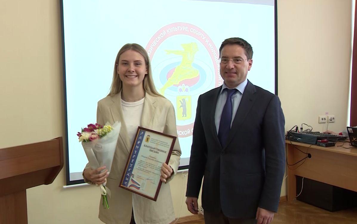 В Ярославле чествовали призеров первенства России по джиу-джитсу