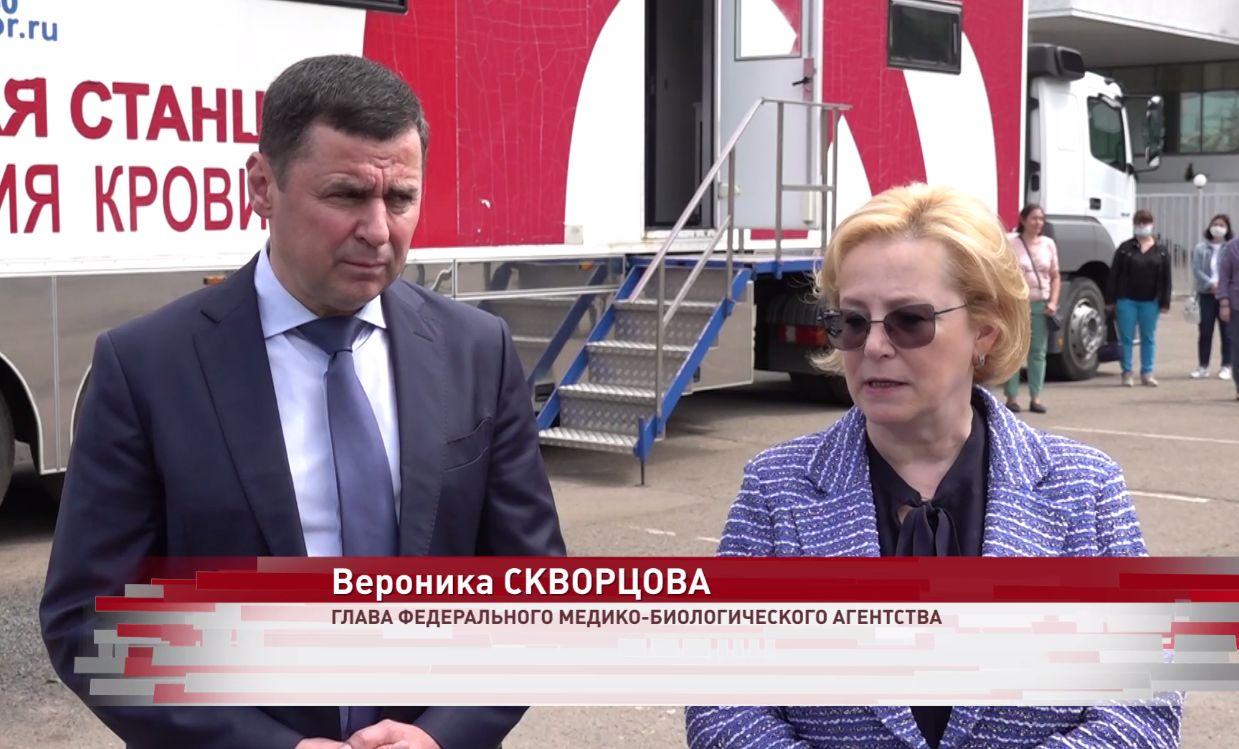 Вероника Скворцова: лучшие врачи страны объедут этим летом всю Ярославскую область