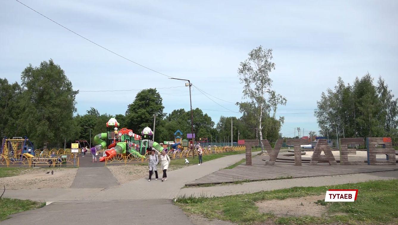В Ярославской области открыли современную детскую площадку с чешскими аттракционами
