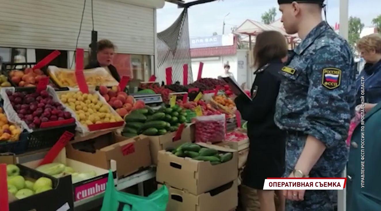 Ярославские приставы за крупные долги по налогам арестовали имущество продавцов рынка