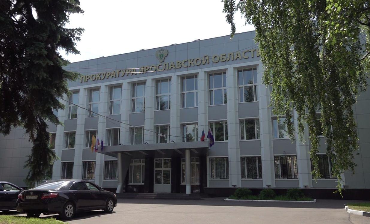 В Ярославской области снизилась раскрываемость наркопреступлений