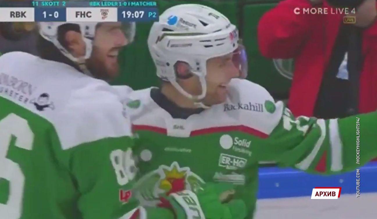«Локомотив» обменял права на шведского нападающего в «Торпедо»