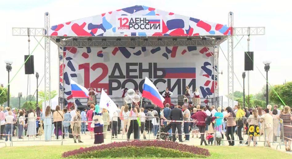 Концерты, квесты и флешмобы: как в Ярославле отметили День России
