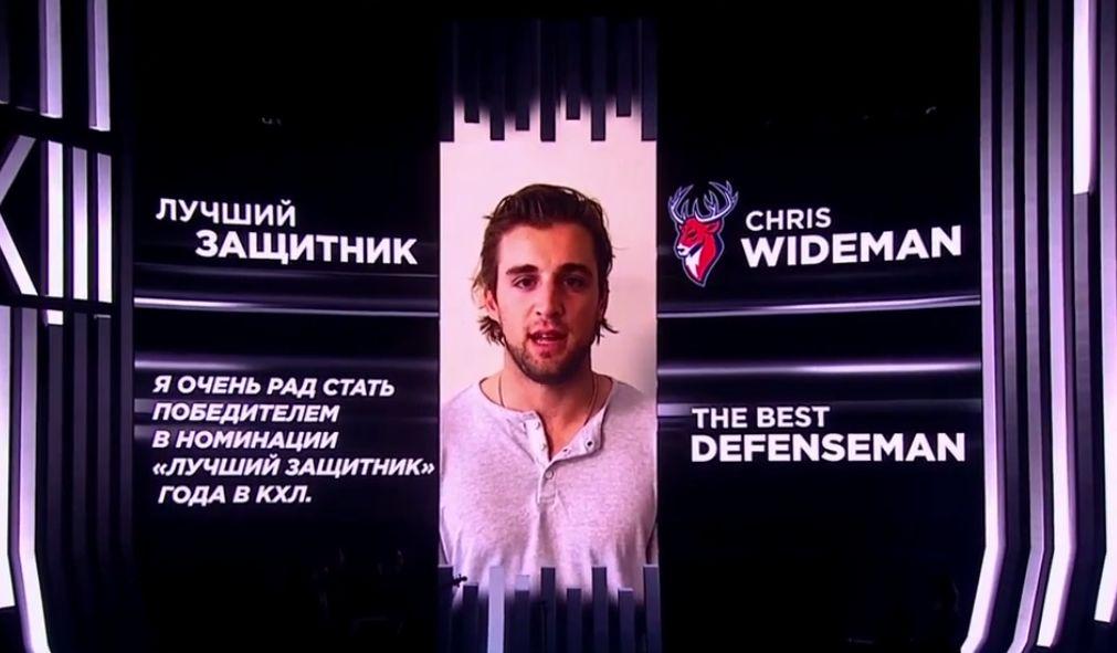 Лучший защитник КХЛ минувшего сезона может перейти в «Локомотив»