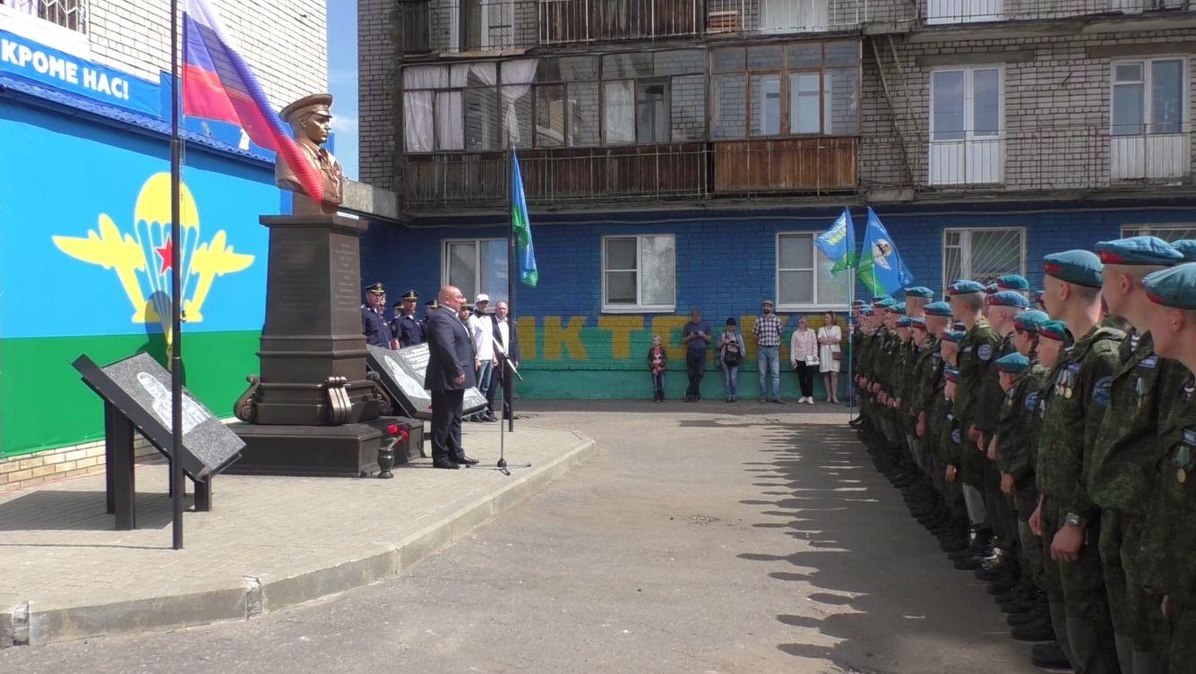 Воспитанники ярославского клуба «Десантник» дали традиционную клятву