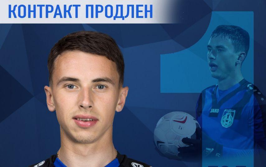 Полузащитник Щадин продлил контракт с ярославским «Шинником»