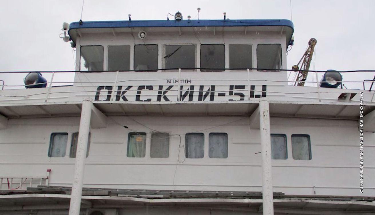 В Ярославле оштрафовали команду сухогруза за самодельную сауну на борту
