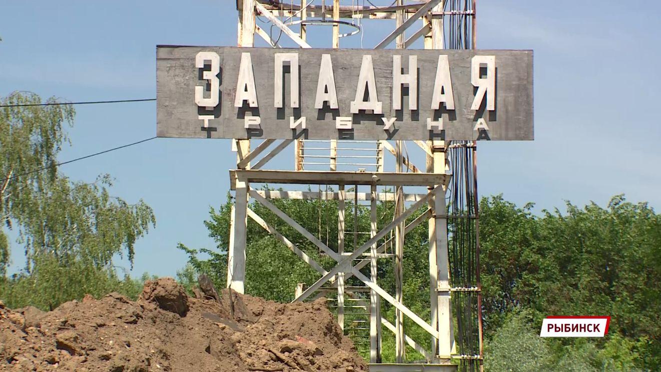 На стадионе «Сатурн» в Рыбинске построят зимний легкоатлетический манеж
