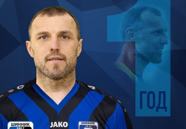 Состав «Шинника» пополнил футболист с опытом игры в Премьер-лиге