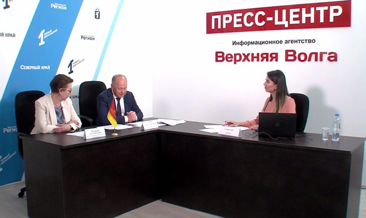 В Ярославле в онлайн-формате прошли публичные слушания «Об исполнении областного бюджета за 2020 год»
