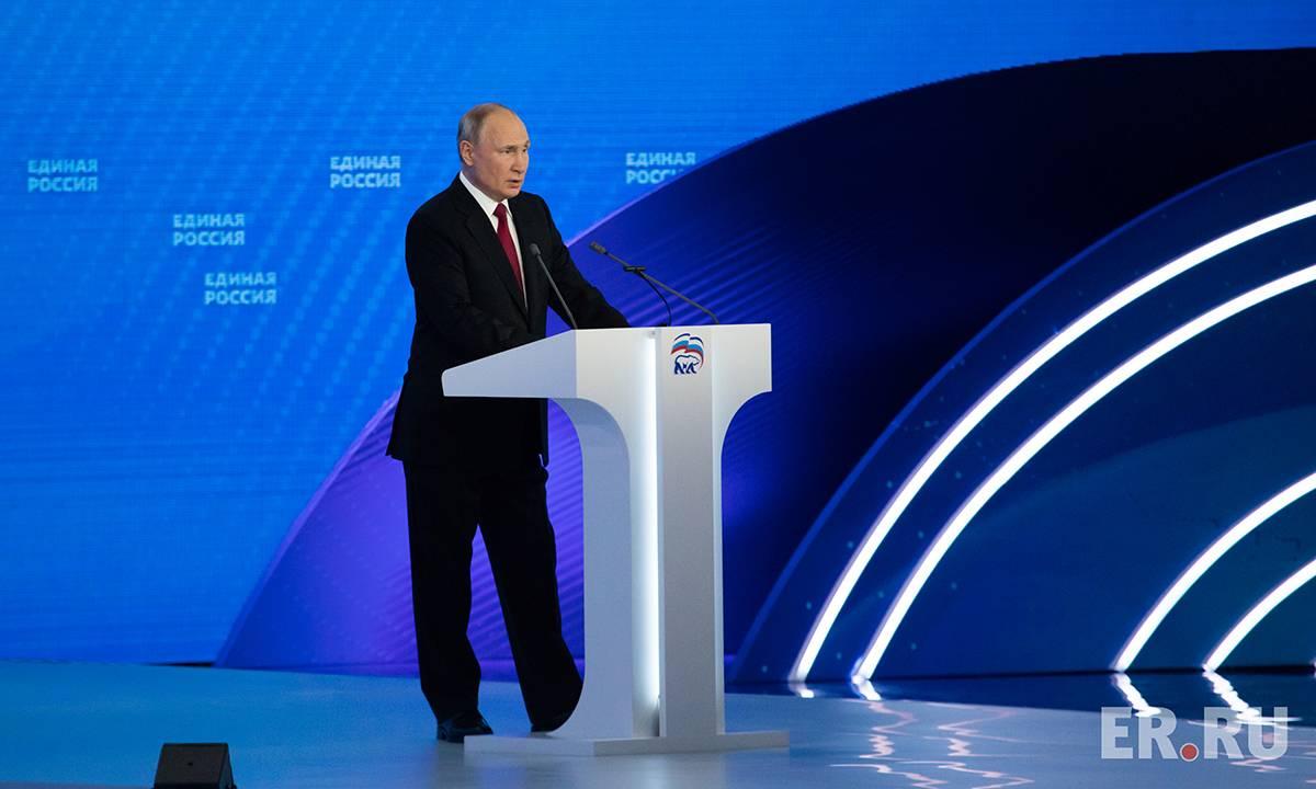 Президент предложил выделить 150 млрд рублей на обновление и строительство очистных сооружений в регионах