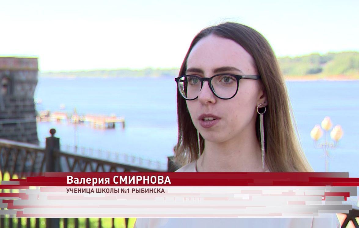 Мультистобалльница по ЕГЭ: выпускница из Рыбинска сдала два предмета на сто баллов