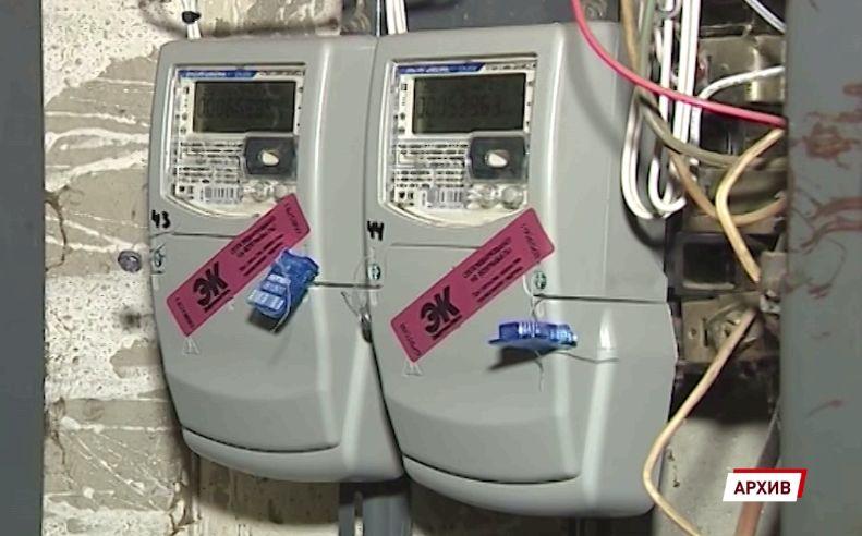 Силовики провели обыски в ярославском филиале энергосбытовой компании