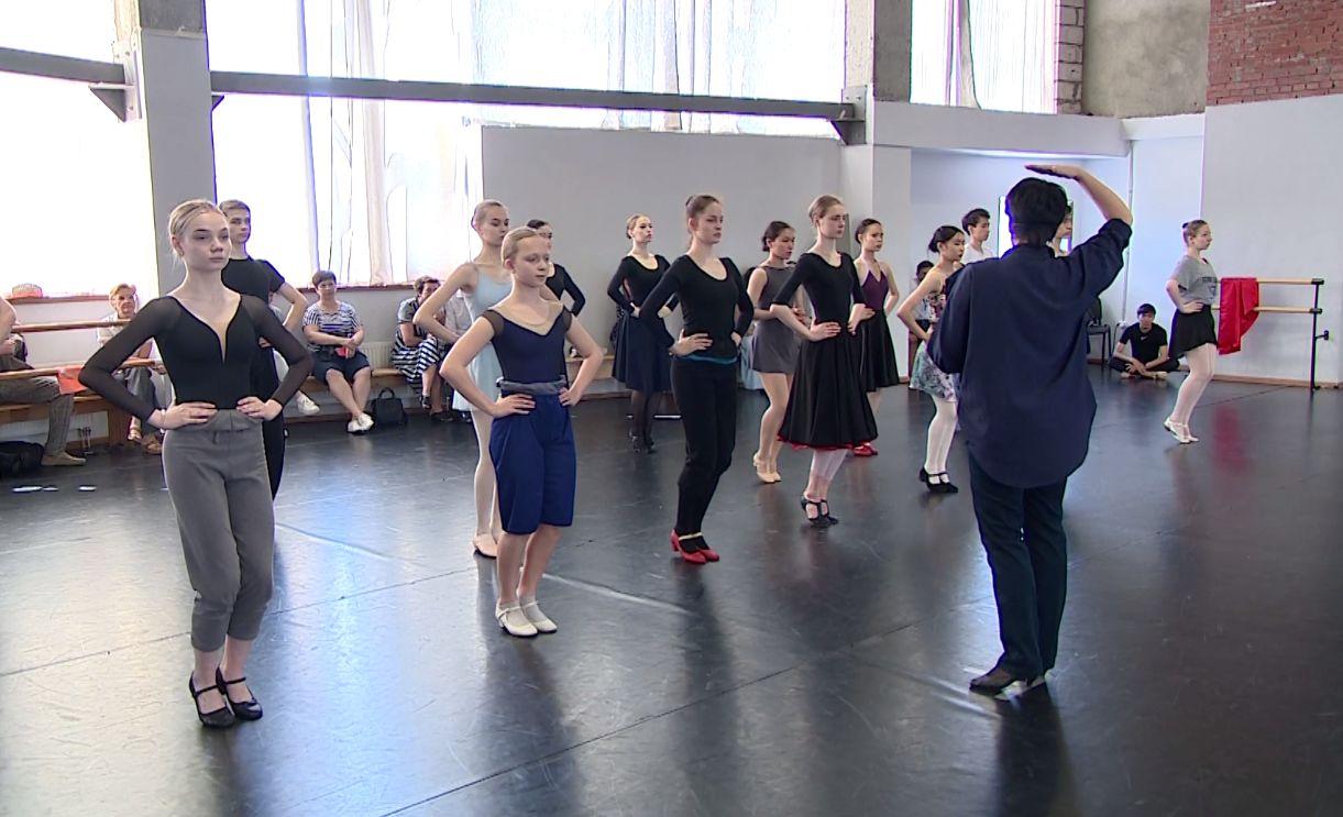 В Ярославле прошел всероссийский конкурс артистов балета и хореографов