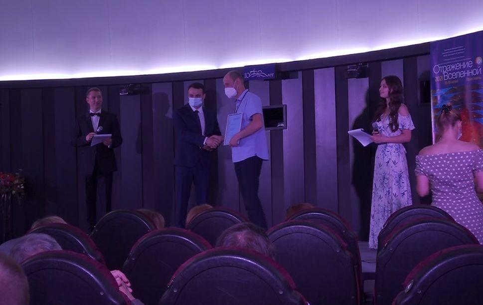 В Ярославле назвали победителя международного фестиваля полнокупольного кино