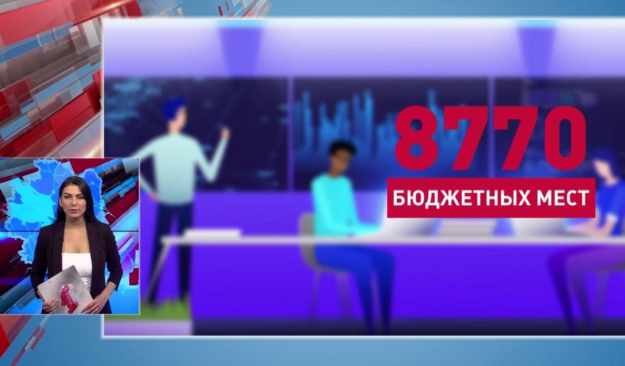 В Ярославской области началась приемная кампания в колледжи