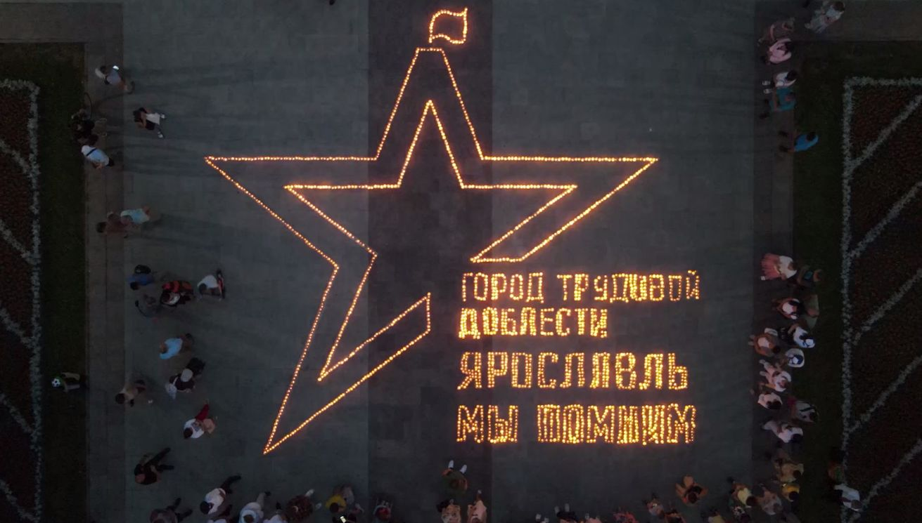 «Даже не верилось, что где-то льется кровь»: ярославцы поделились воспоминаниями и первом дне войны