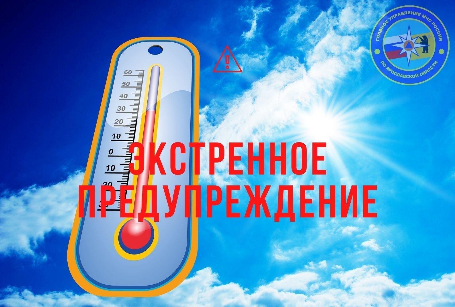 Аномальная жара простоит до следующей недели: МЧС выпустило экстренное предупреждение