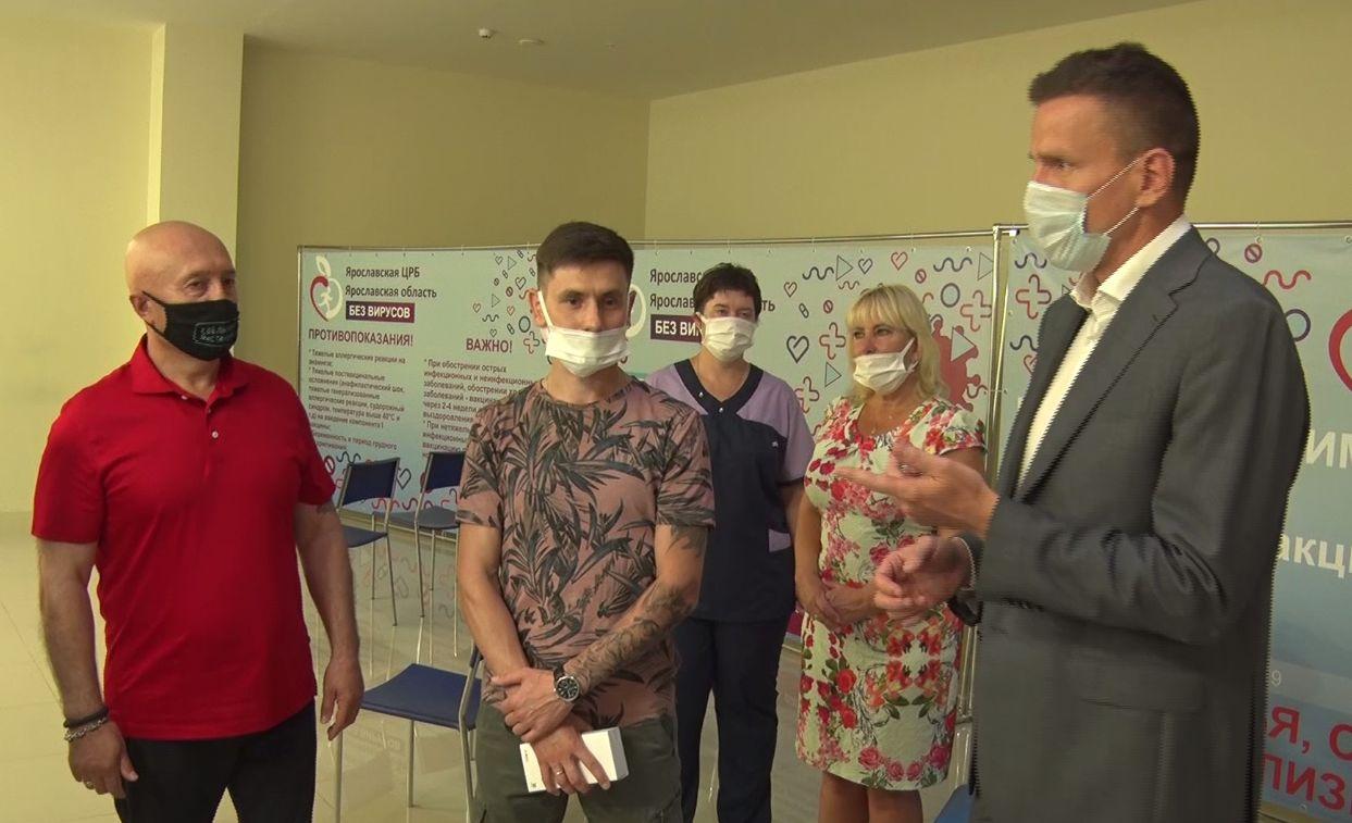 Смартфон за прививку: в Ярославле назвали победителя лотереи среди вакцинировавшихся