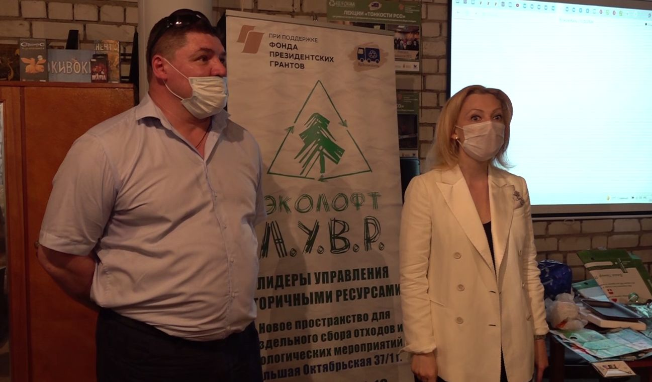 Депутат Андрей Коваленко вместе с вице-спикером Госдумы оценили, как решаются проблемы экологии в регионе