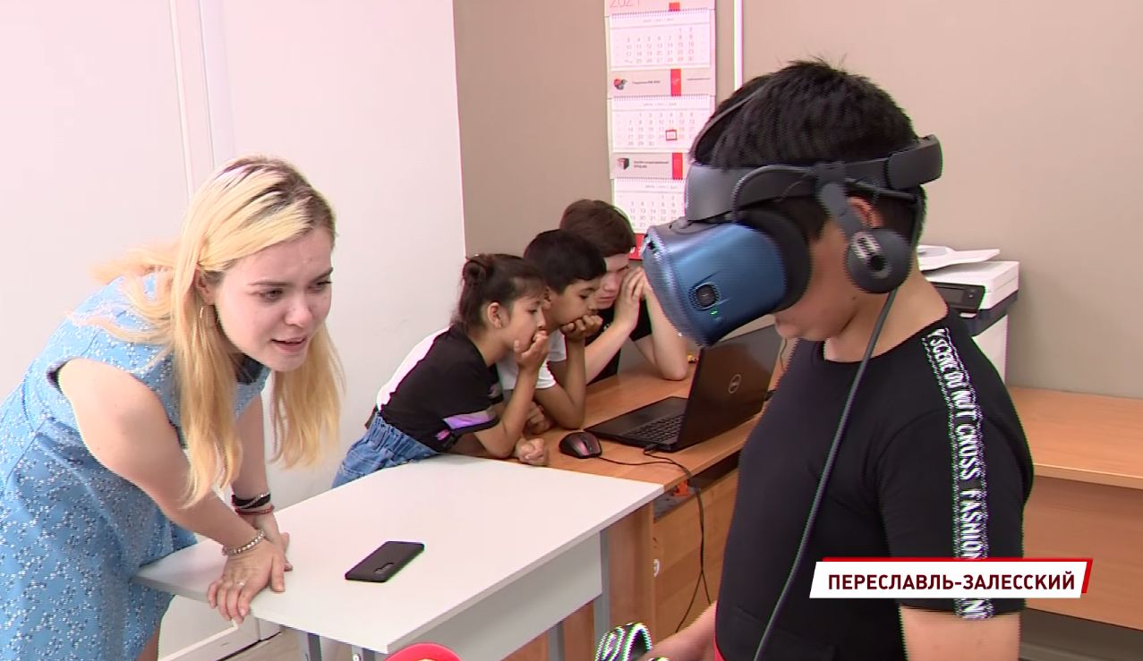 Межнациональную школу в Ярославской области отметили на федеральном уровне
