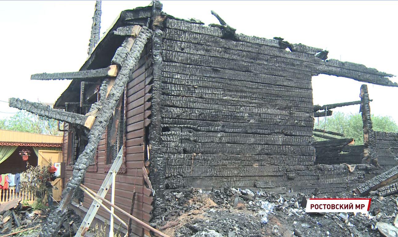 Ярославцы начали помогать семье предпринимателей, которые из-за пожара лишились дома-музея