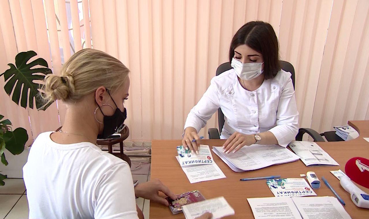Пункт вакцинации от коронавируса открылся в Ярославском цирке