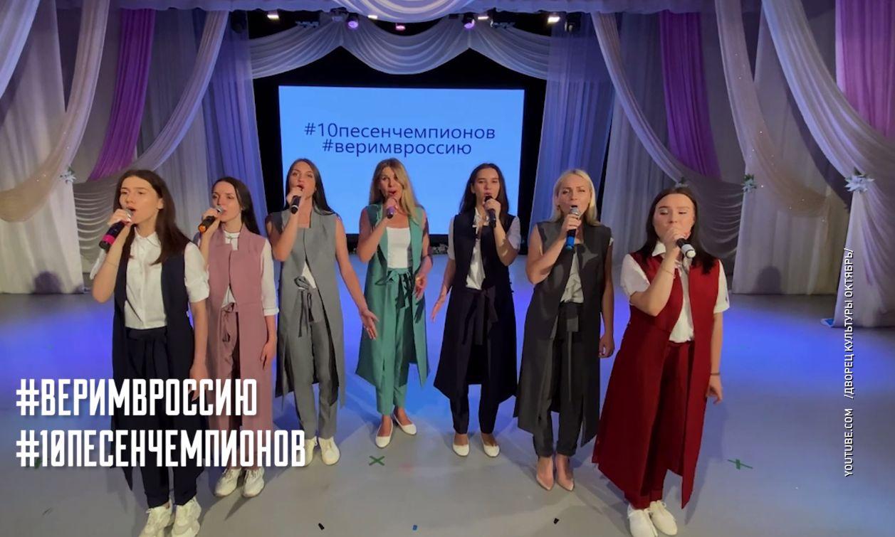 Ярославцы в преддверии Олимпиады могут присоединиться к проекту «10 песен чемпионов»