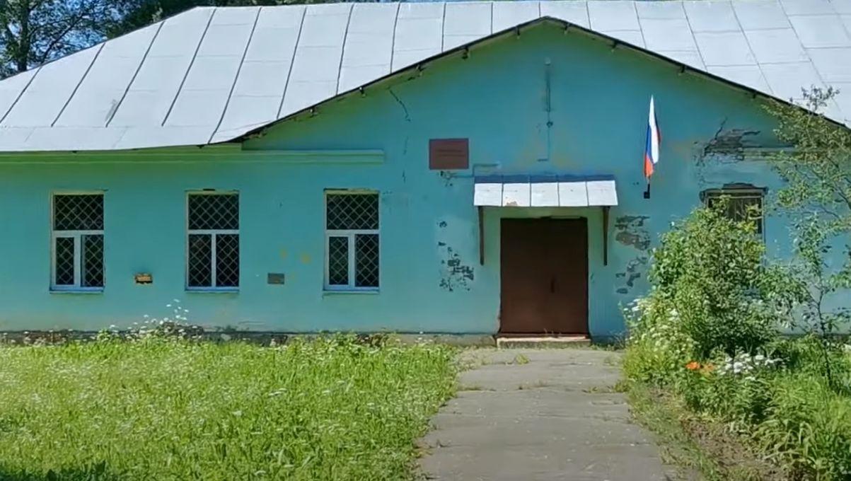 Ремонт Покровской школы в Ярославской области начнется уже в этом году