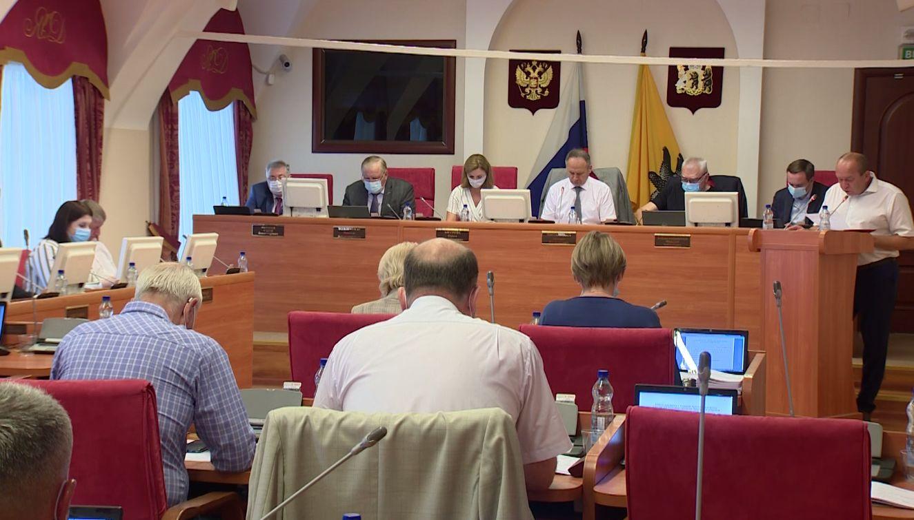Доходы бюджета Ярославской области увеличились на 2,4 млрд. рублей