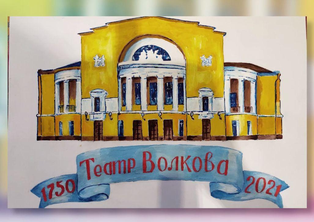 В Ярославле определили победителей конкурса творческих работ об истории региона