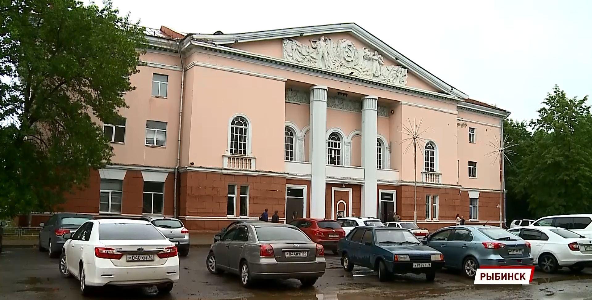Новый Дворец молодёжи открыли в Рыбинске