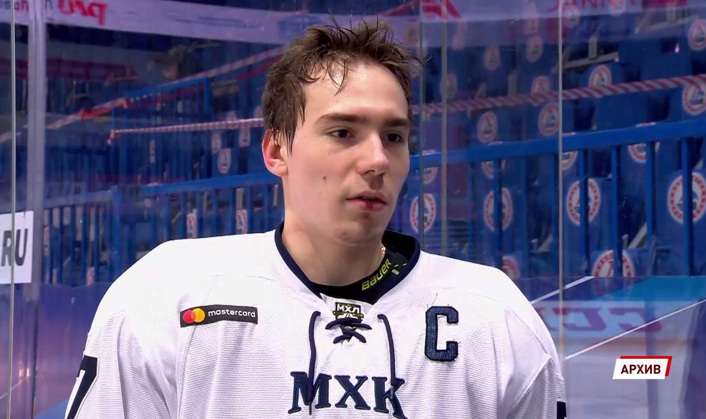 СК завершил проверку по факту гибели капитана петербургского «Динамо» во время игры в Ярославле