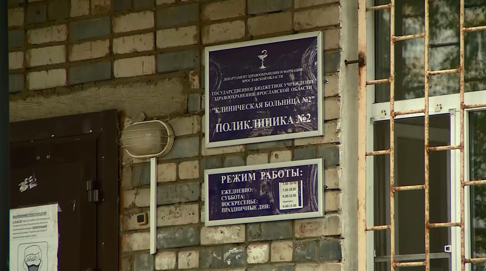 Дополнительный прививочный кабинет начал работу во второй поликлинике КБ №2 Ярославля