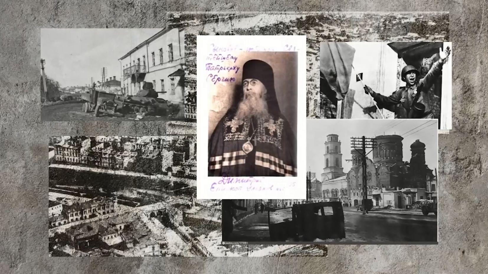 Ярославль: эпоха, люди, возрождение. Бессильны скорби надо мной (ч. 2)