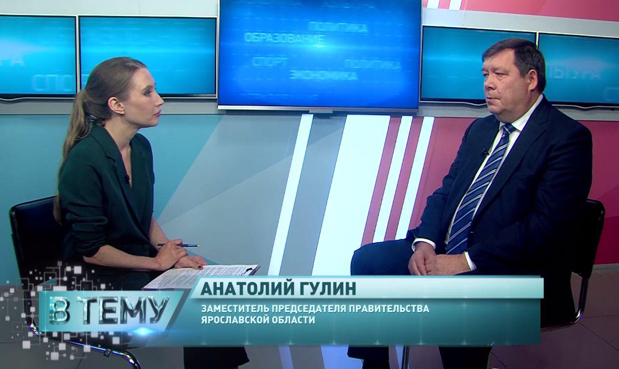 «В тему»: Анатолий Гулин – о вакцинации и готовности регионального здравоохранения противостоять третьей волне