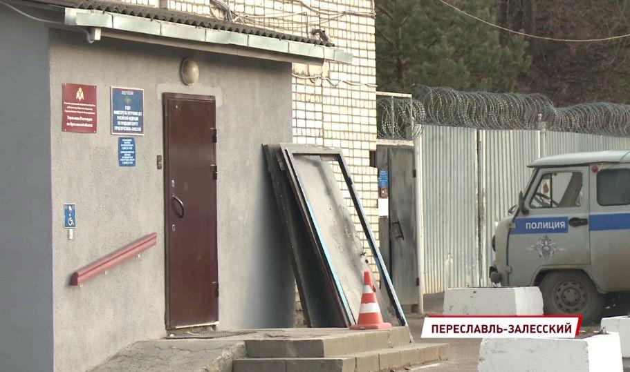 Ущерб в несколько миллионов рублей: в Ярославской области осудят похитителей иномарок