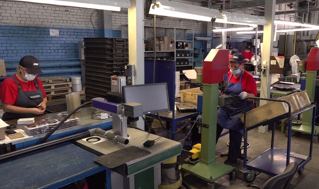 Участниками нацпроекта «Производительность труда» стали почти полсотни предприятий Ярославской области