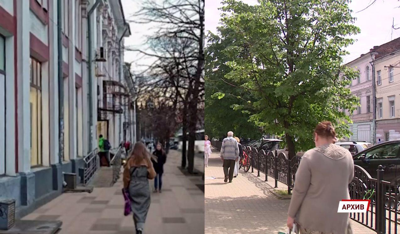 На следующей неделе в центре Ярославля начнется ремонт улицы Комсомольской
