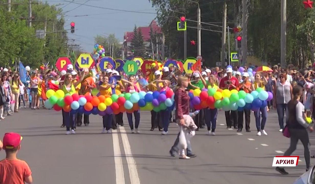 День города в Рыбинске отметят с учетом коронавирусных ограничений
