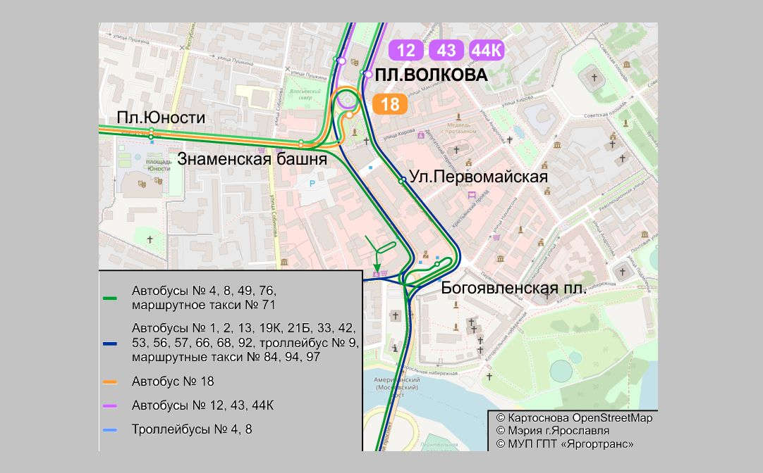 В Ярославле из-за ремонта улицы Комсомольской перенесут остановки общественного транспорта