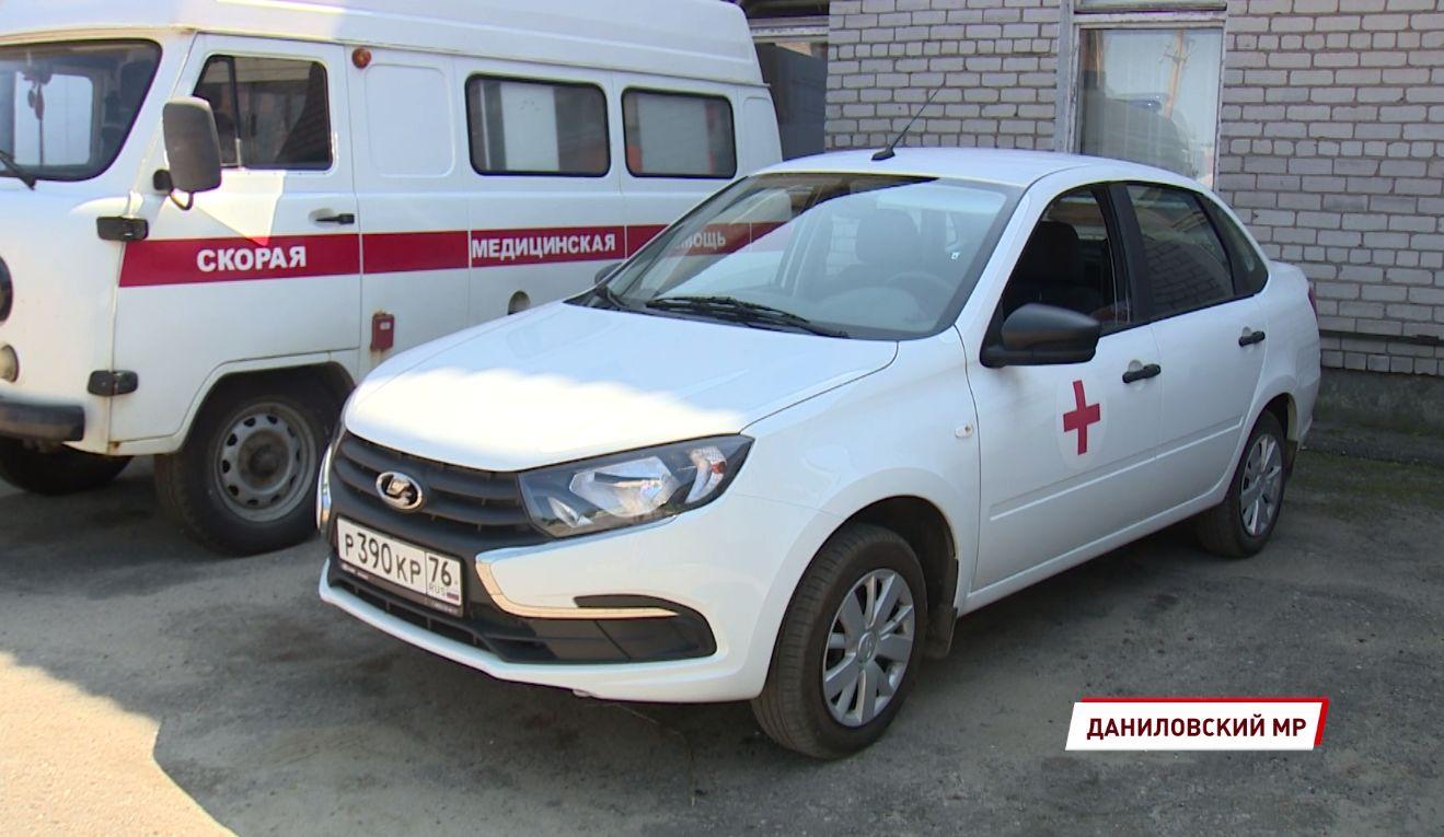 Сотни машин для помощи больным: в Ярославской области обновляется медицинский автопарк