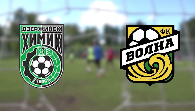 «Шинник» узнал возможных соперников в Кубке России