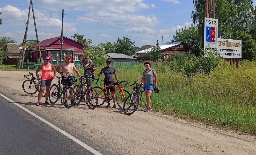 Велопутешественники из Ярославской области преодолели почти тысячу километров