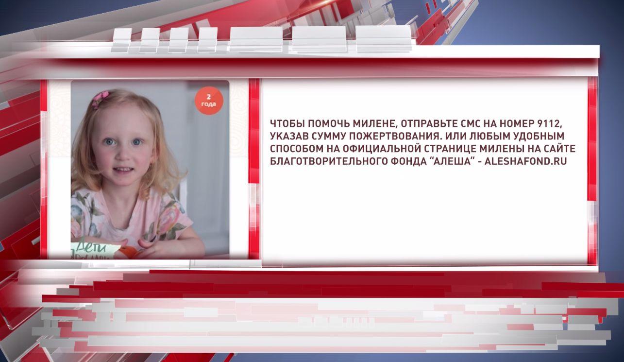 Трехлетняя ярославская девочка с пороком сердца борется за жизнь с самого рождения
