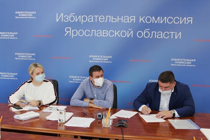 Кандидаты в депутаты Госдумы по 194 избирательному округу подали документы в облизбирком