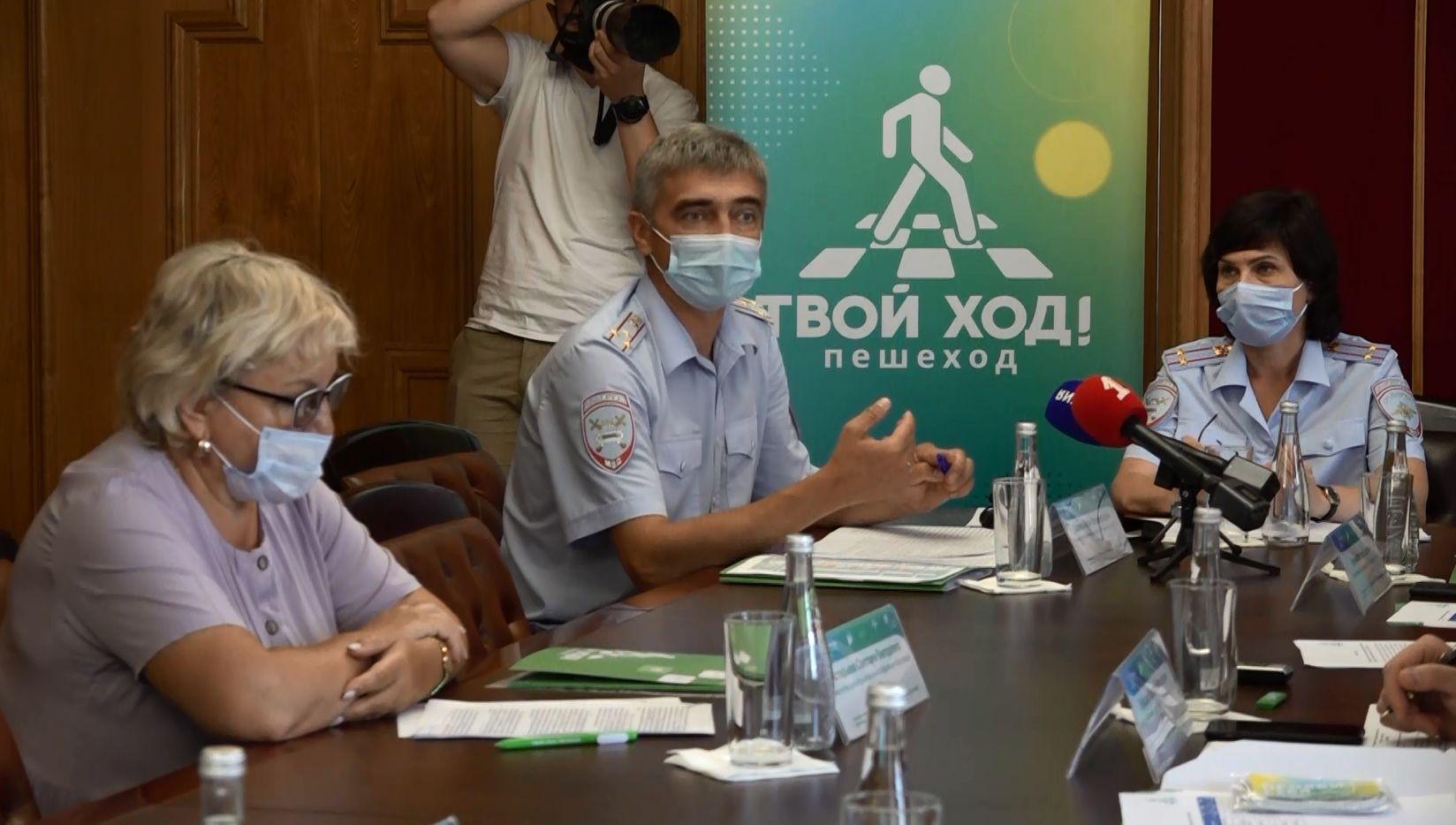 В регионе стартовала Всероссийская социальная акция «Твой ход! Пешеход»
