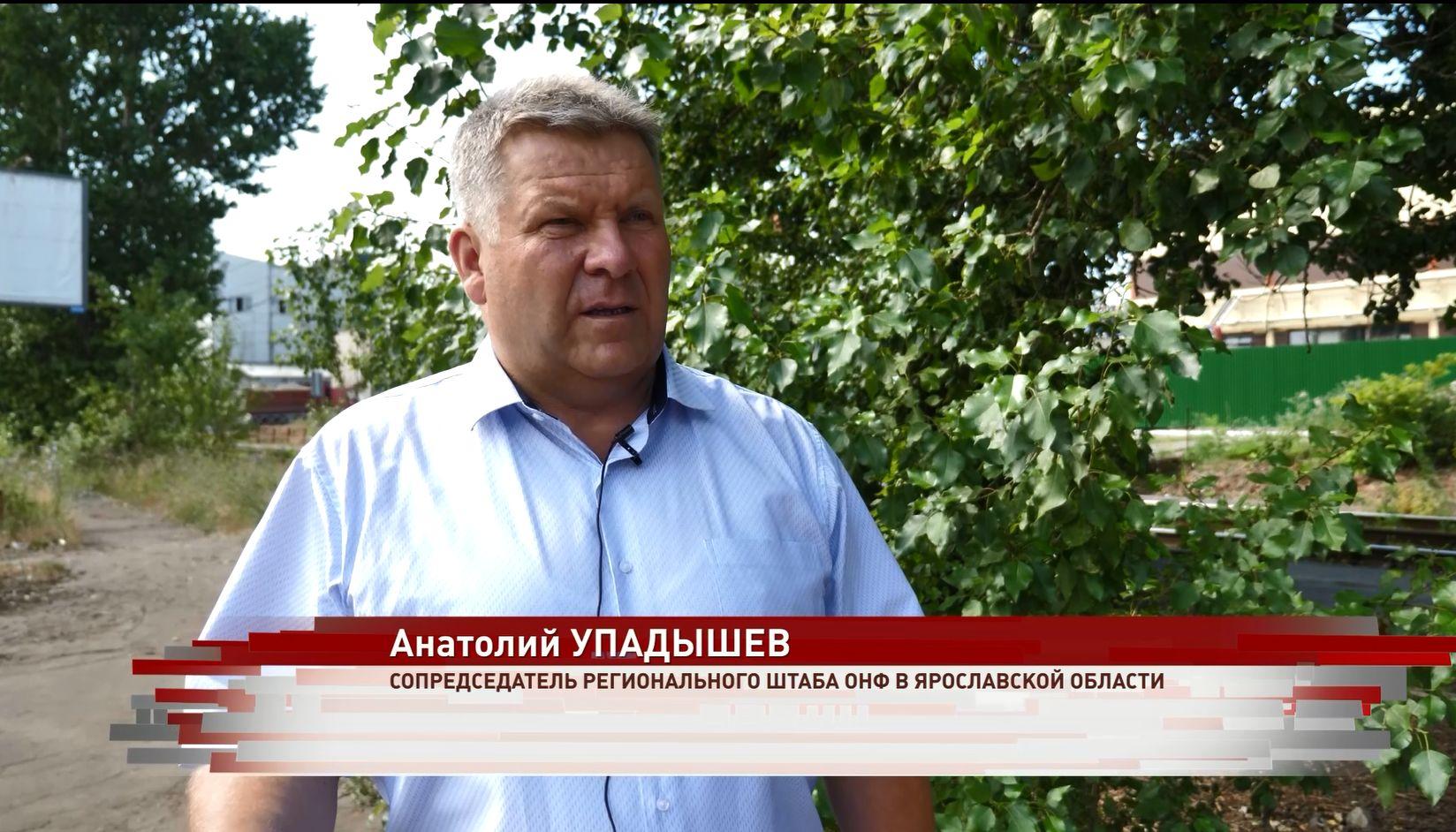 Общественники Ярославля дали оценку новой транспортной схеме