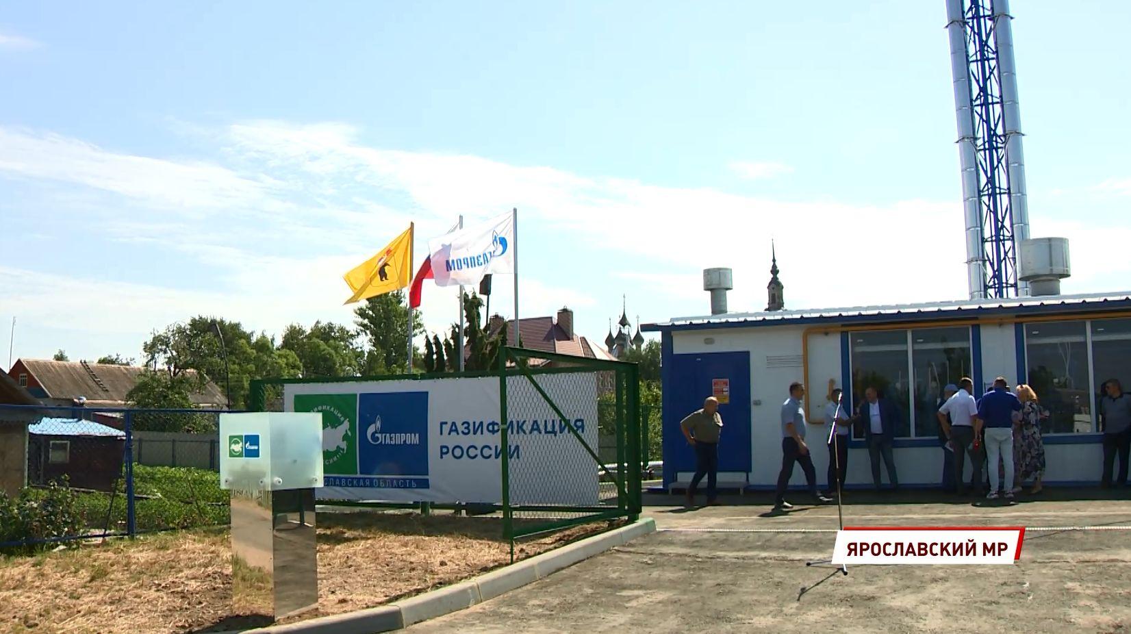 500 семей в Ярославской области станут абонентами газопровода