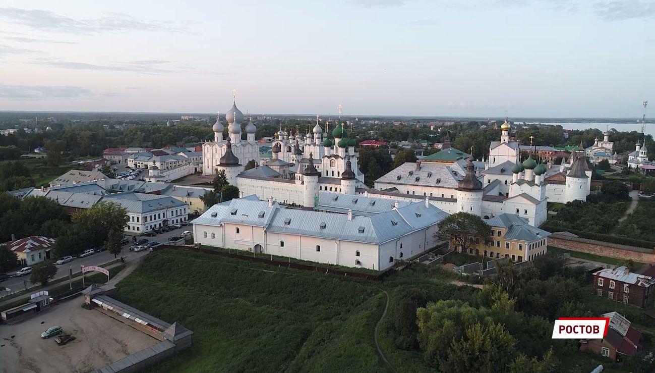 Жители Ярославской области поддержали идею сделать Ростов Великим официально